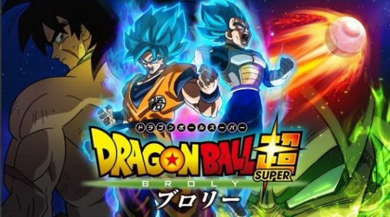 The Dragon Ball Super Movie: The Redemption of Broly