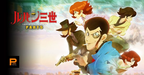 A Beginner's View on Lupin the Third Part 5