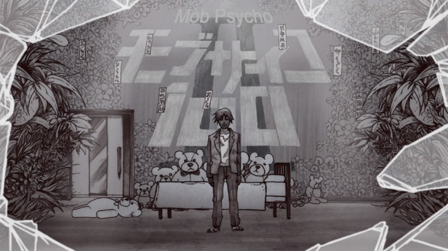Mob Psycho 100 -Season 2: Episode 4 – Inside ~Evil Spirit~ Review