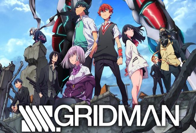 SSSS Gridman Scratches A Nostalgic Itch I Never Knew I Had