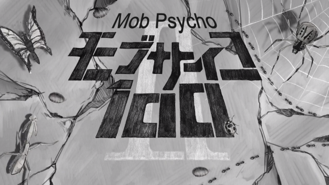 Mob Psycho 100 Episode 5 – Discord ~Choices~ Review