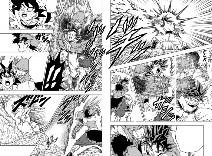 Dragon Ball Super Manga - Chapter 59: Activate Ultra Instinct Sign