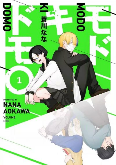 Five Manga I was reading that recently and then ended abruptly